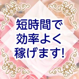 大塚/巣鴨…・シュプールの求人用画像_01