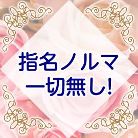 大塚/巣鴨…・シュプールの求人用画像_03
