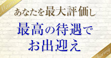 和歌山市・チャーミーママの求人用画像_01
