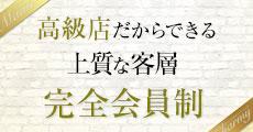 和歌山市・チャーミーママの求人用画像_02