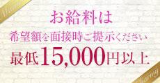 和歌山市・チャーミーママの求人用画像_03