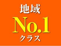 横浜市/関内/曙町・人妻日記(ミクシーグループ)の求人用画像_02