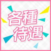 栄/錦/丸の内・RITZ SPA(リッツスパ)の求人用画像_01