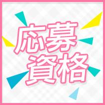 栄/錦/丸の内・RITZ SPA(リッツスパ)の求人用画像_02