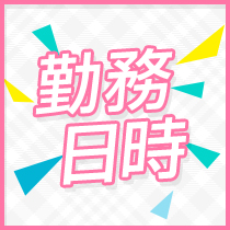 栄/錦/丸の内・RITZ SPA(リッツスパ)の求人用画像_03