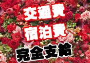 小倉・Realspinの求人用画像_02
