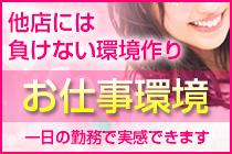 松江市・BJの求人用画像_01