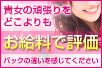 松江市・BJの求人用画像_03