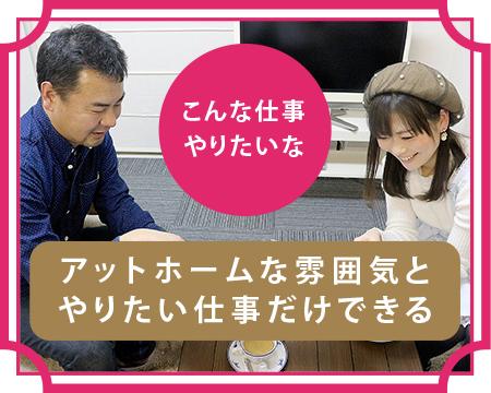 新宿/歌舞伎町・オフィスBLITZの求人用画像_02