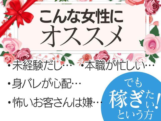 新栄/東新町・回春性感スパ マリアージュの求人用画像_03