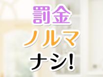 横浜市/関内/曙町・平成クリニック(ミクシーグループ) の求人用画像_03