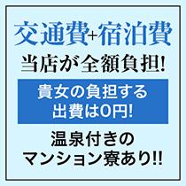 米子市・ネトラレ妻の求人用画像_03
