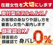 蒲田/大森…・ウルトラセレブリティの求人用画像_02