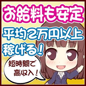 堺市・艶姫(つやひめ)の求人用画像_03