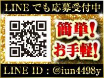 横浜市/関内/曙町・IMPERIAL CLUB~インペリアルクラブ~の求人用画像_03