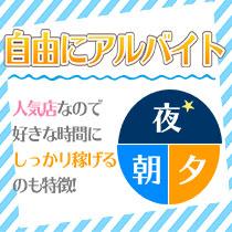 池袋・ねむり姫の求人用画像_02