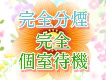 川口市・spica~スピカ~の求人用画像_01