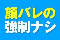 長崎市・アクアの求人用画像_02