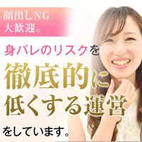 横浜市/関内/曙町・元町奥様の求人用画像_03