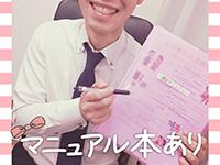 キタ(梅田/兎我野…)・スパーク梅田の求人用画像_02
