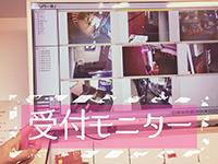 ミナミ(難波/日本橋…)・スパーク日本橋の求人用画像_03