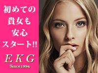 品川/五反田/目黒・EKGの求人用画像_01