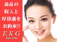 品川/五反田/目黒・EKGの求人用画像_02