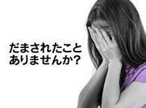 池袋・ノーパン風俗エステ あろまん女 池袋店の求人用画像_01