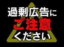 池袋・ノーパン風俗エステ あろまん女 池袋店の求人用画像_02