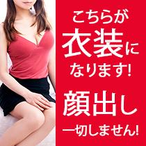 さいたま/大宮/浦和・ぼくのエステ大宮店・越谷店・春日部店の求人用画像_02