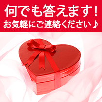 さいたま/大宮/浦和・ぼくのエステ大宮店・越谷店・春日部店の求人用画像_03
