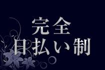博多・博多ファーストミセスの求人用画像_03