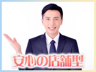 品川/五反田/目黒・ハグ&ピース(Hug&Peace)の求人用画像_02
