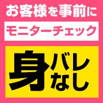 川口市・秋葉原コスプレ学園in西川口の求人用画像_02