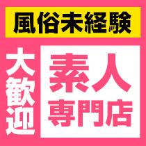 川口市・秋葉原コスプレ学園in西川口の求人用画像_03