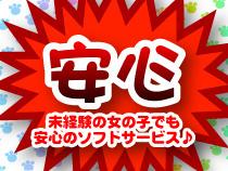 横浜市/関内/曙町・PASSIVE~パッシブ~(ミクシーグループ)の求人用画像_01