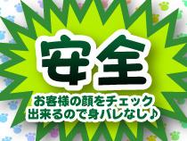 横浜市/関内/曙町・PASSIVE~パッシブ~(ミクシーグループ)の求人用画像_02