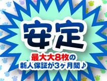 横浜市/関内/曙町・PASSIVE~パッシブ~(ミクシーグループ)の求人用画像_03