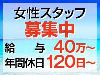 中洲・ハピネス福岡の求人用画像_02