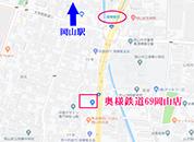 福山市・奥様鉄道69 福山店の求人用画像_01