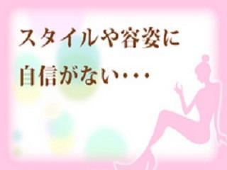 名駅/納屋橋・大人リッチの求人用画像_02