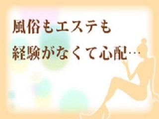 名駅/納屋橋・大人リッチの求人用画像_03