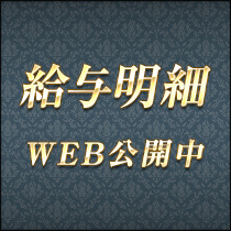 品川/五反田/目黒・品川エッセンスの求人用画像_02