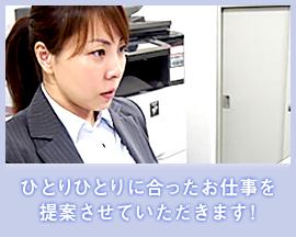 新宿/歌舞伎町・オフィスBLITZの求人用画像_03