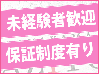 名駅/納屋橋・Century~センチュリーの求人用画像_01