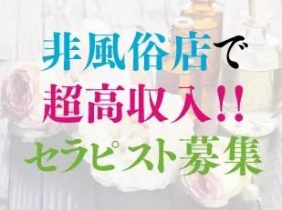 名駅/納屋橋・Century~センチュリーの求人用画像_03