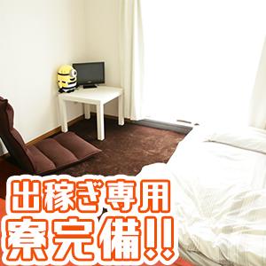 横浜市/関内/曙町・One More奥様 横浜関内店の求人用画像_01