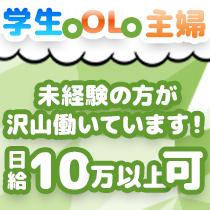 湯島/上野・そいねの森 上野店の求人用画像_02