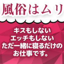 湯島/上野・そいねの森 上野店の求人用画像_03