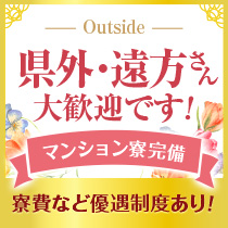 広島市・熟女の郷の求人用画像_03